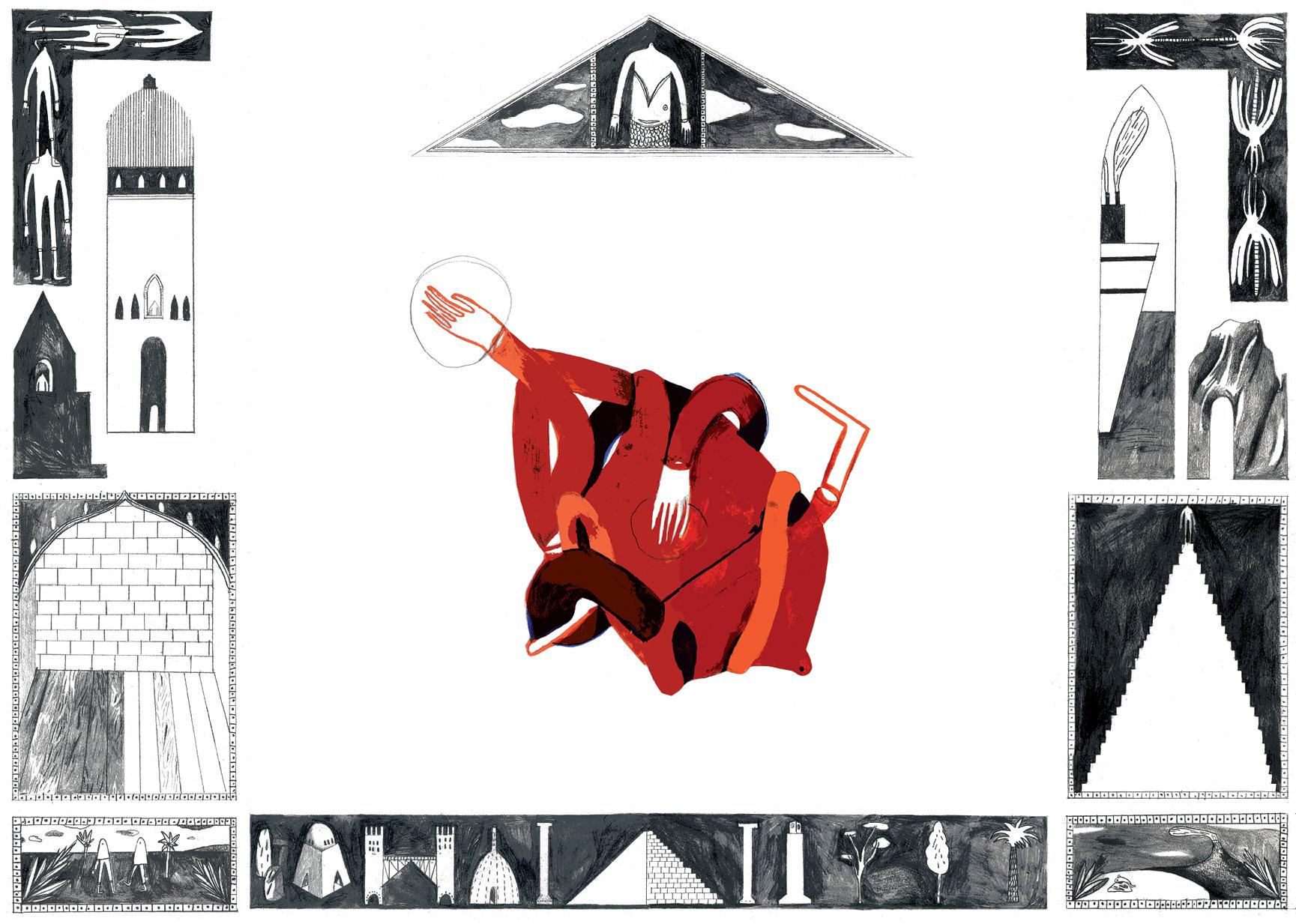 Page 12 - Techniques mixtes sur papier - 61 x 43,5 cm - 2013
